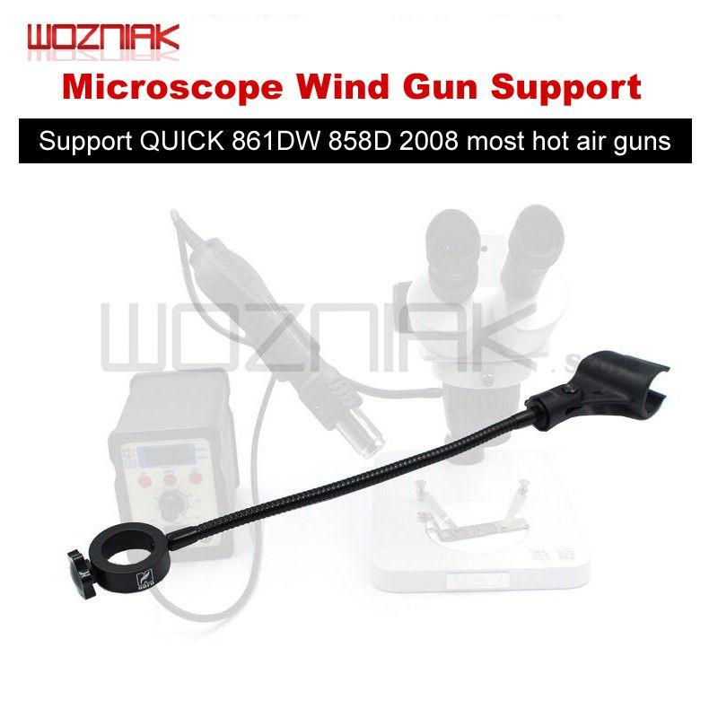 Currency Maintenance microscope wind gun support QUICK 861DW 2008 858d Universal hot air gun support Fixed clip