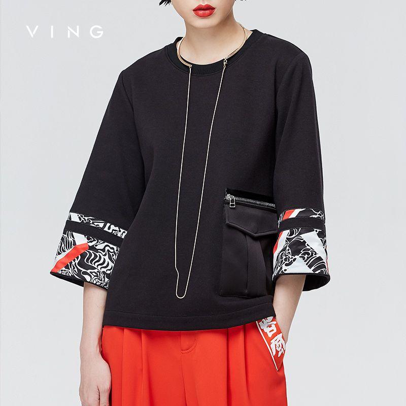 VING 2017 New Original Printed T-shirt Female Eethnic Patchwork Loose Shirt Three Quarter Sleeve