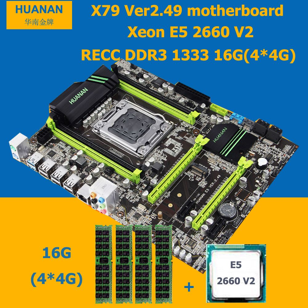 2018 hot sell Brand HUANAN ZHI X79 LGA2011 motherboard with M.2 slot CPU Xeon E5 2660 V2 SR1AB 2.2GHz RAM 16G(4*4G) DDR3 REG ECC