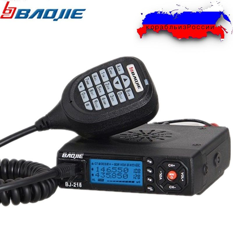 Baojie BJ-218 50km Car Walkie Talkie BJ 218 Comunicador Long Range Mini Mobile Radio Transceiver Transmitter Powerful CB Radio