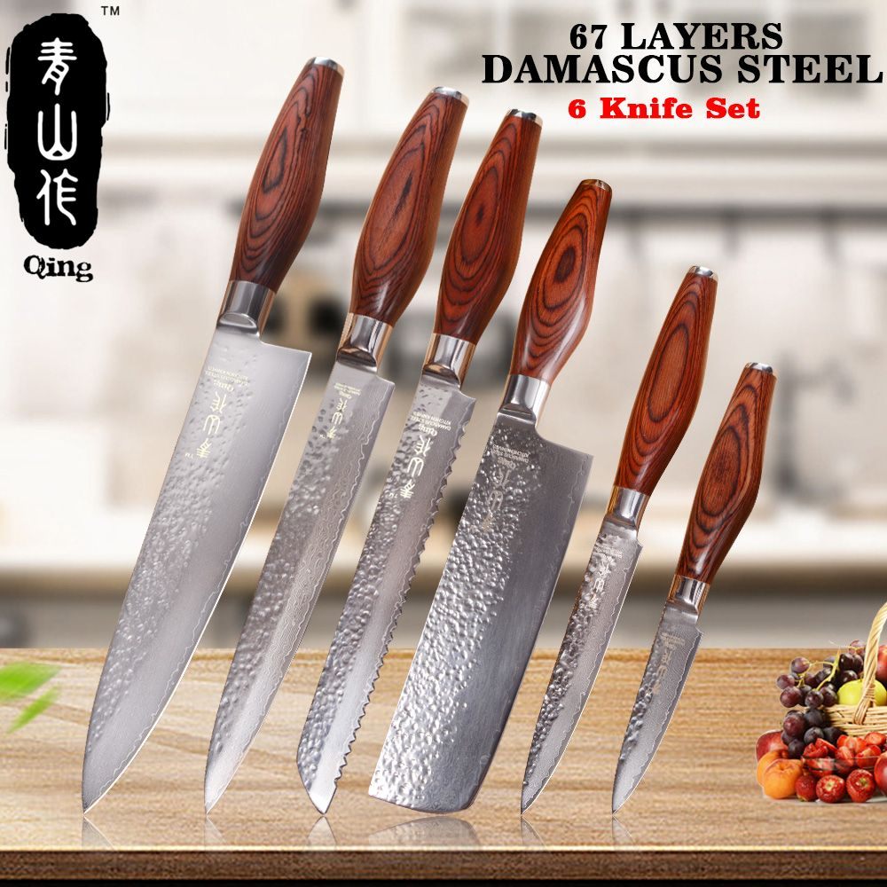 QING 67-Layer VG10 Steel Cooking Tools Color Wood Handle Japanese Damascus Knives 6-Pieces Kitchen Knife Set 3.5