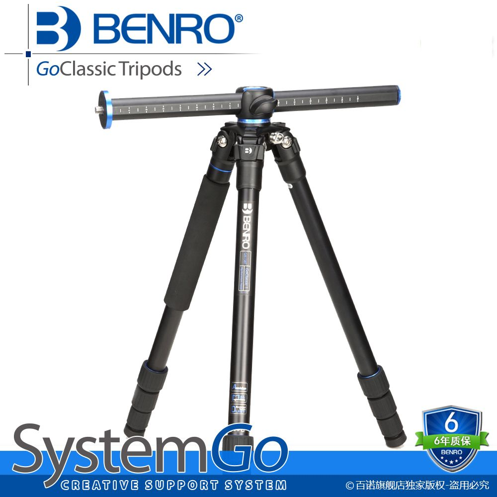 Benro Tripods SystemGo Professional SLR Digital Multi-camera Photography Aluminum tripod 3/8'' Accessory Thread GA158T