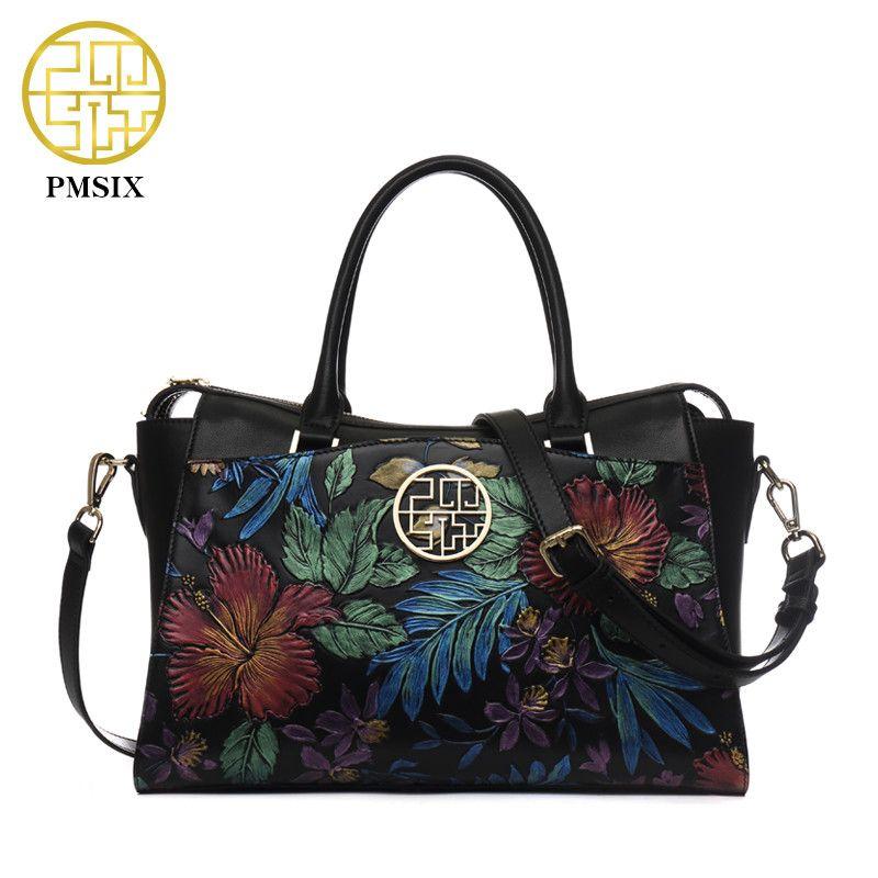 Pmsix Flowers Embossed Chinese Style Vintage Fashion Women Shell Bag Leather Women Handbag Ladies Shoulder Bag Female P110023