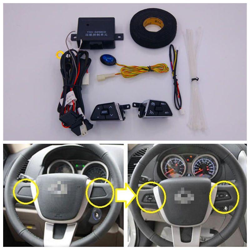 Geely Emgrand X7 EmgrarandX7 EX7 SUV, Multifunktions-fernbedienung, Auto lenkrad Tasten CD Lautstärke kanal, Tempomat