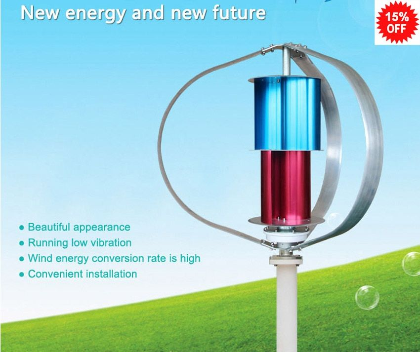 New Arrival 300w 48v Small wind turbine,3 phase ac 12/24V/48v Option Wind Generator Windmill vertical generator