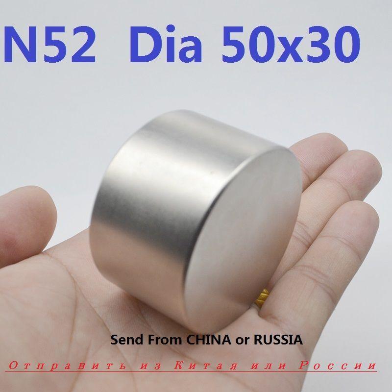 HYSAMTA 1 PC N52 50x30mm aimant néodyme Super fort aimant rond terre Rare NdFeb plus fort permanent puissant magnétique