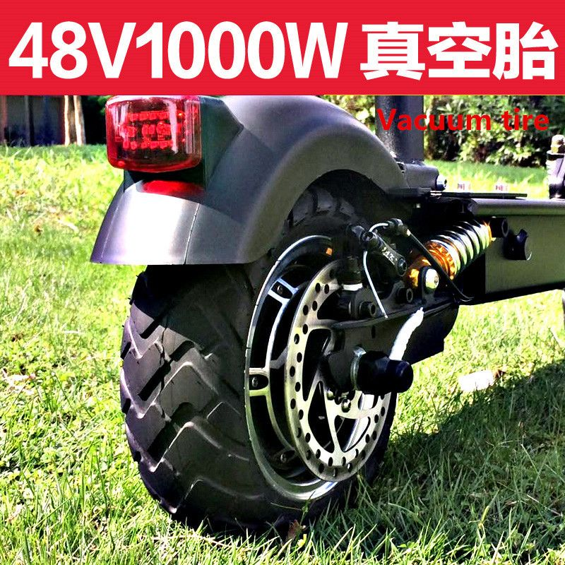 Electric scooter, adult 11 inch folding shock absorber disc brake, explosion proof vacuum tyre substitute bicycle