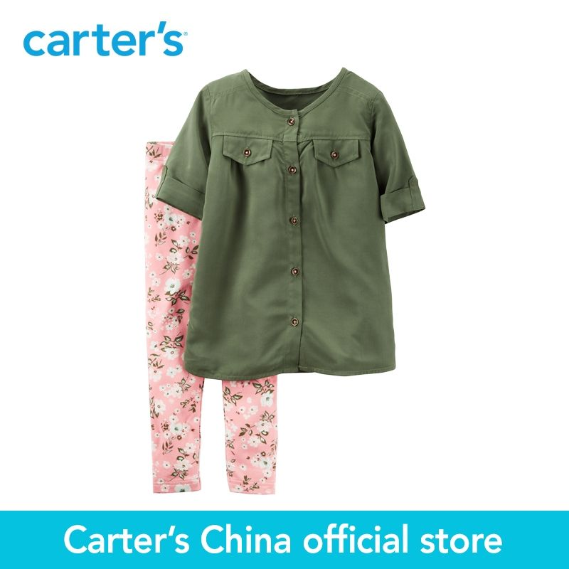 Carter's 2pcs baby children kids 2-Piece Top & Legging Set 259G209,sold by Carter's China official store