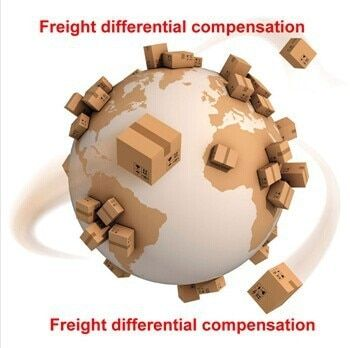 Freight differential compensation Address in the remote area of the courier company