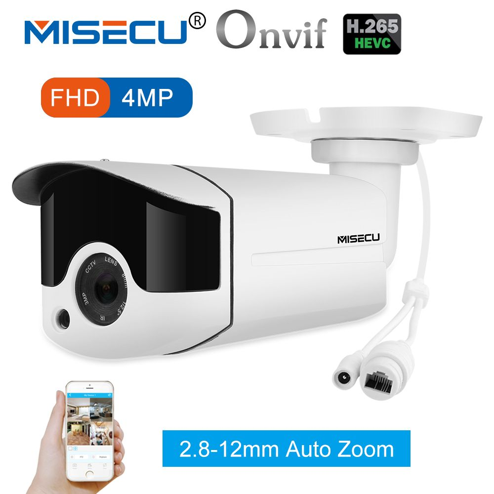 MISECU H.265/H.264 4.0MP Motorized Zoom 48V POE WDR IP <font><b>Cam</b></font> 2.0MP Array Night IR Motion Detect RTSP Waterproof Surveillance CCTV