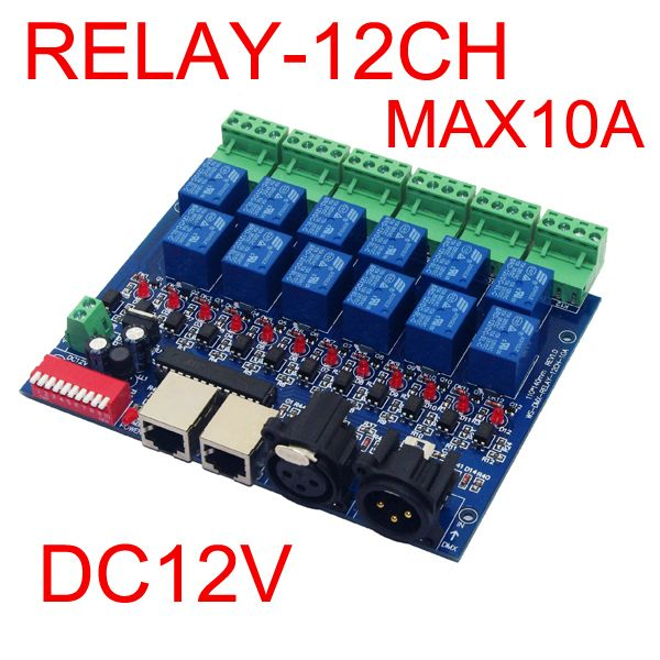 12CH Relay switch dmx512 Controller RJ45 XLR, relay output, DMX512 relay control,12 way relay switch(max 10A) for led