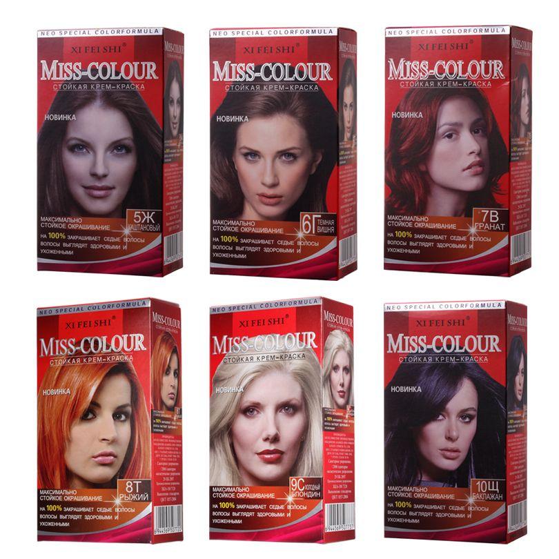 Soin des cheveux Permanent or blanc romantique violet chocolat noir teinture pour les cheveux professionnel beauté mode cheveux couleur 50 ML nouvelle mode