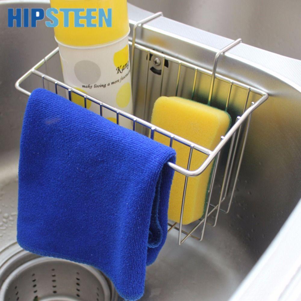 Hipsteen Портативный раковиной висит держатель для хранения поле фильтр Ванная комната Мыло хранения дома Кухня Слива кран Губка стойку