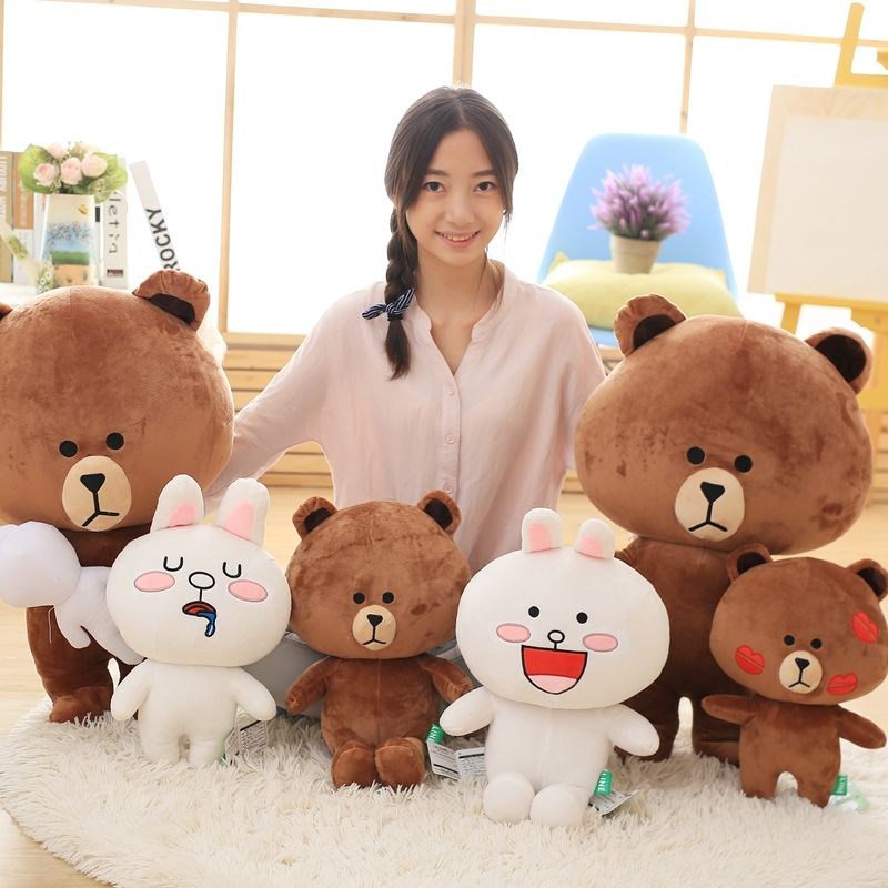 Classic cartoon Brown bear&cony plush toy Creative boutique doll High quality and low price 40/50cm