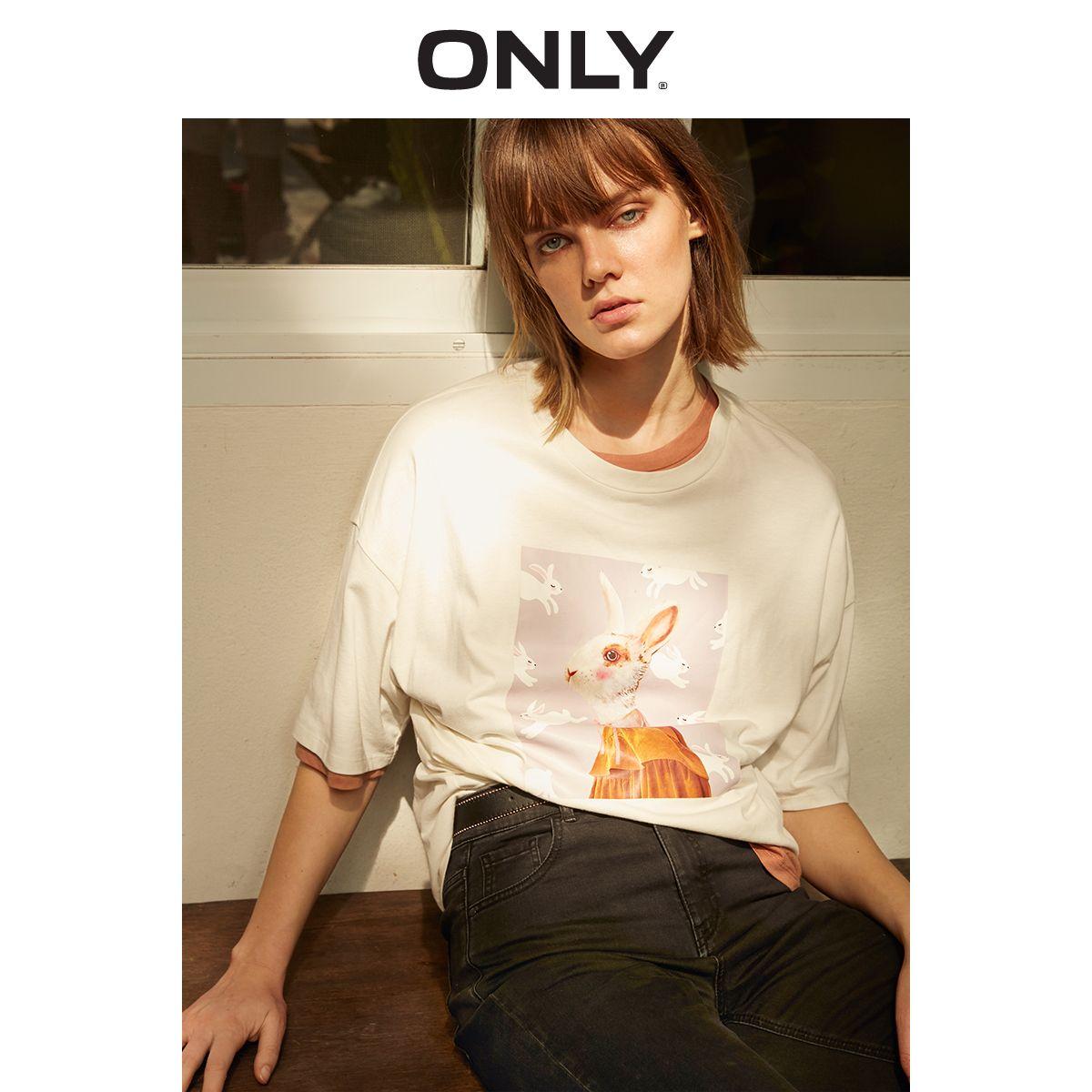 T-shirt manches coudières à encolure ronde pour femmes seulement printemps et été   119101631
