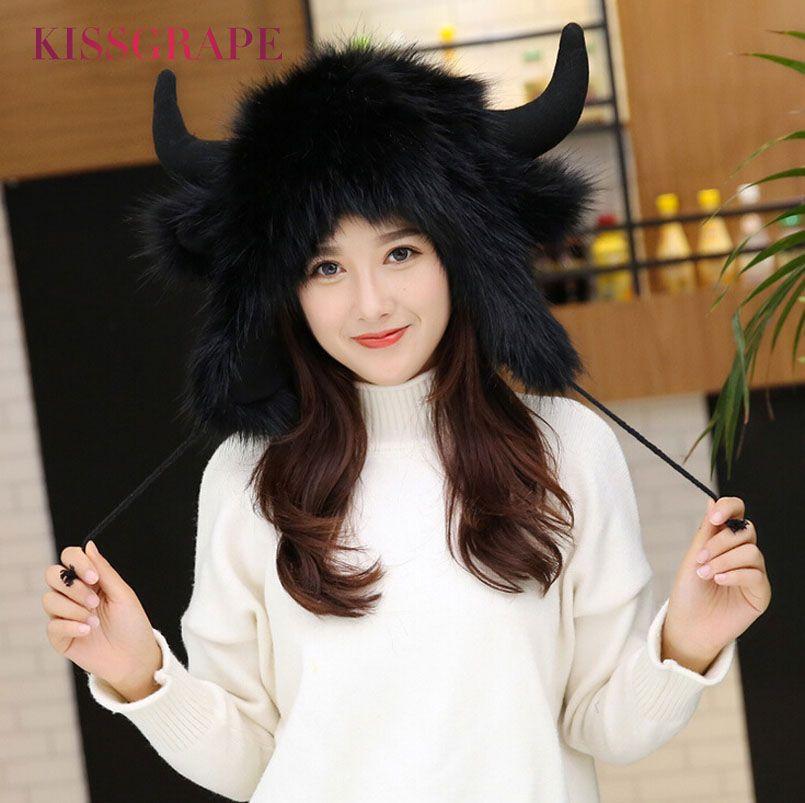Women's Winter Warm Hats Lovely Animal Faux Fur Caps Female Girls Party Festival Popular Caps Best Gift For Sweetheart Families