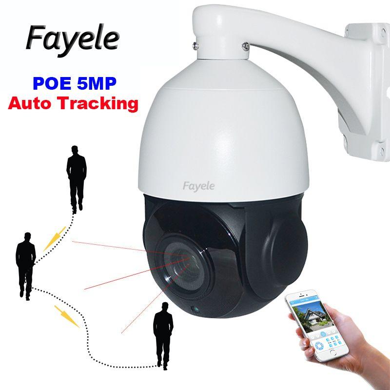 Sicherheit H.265 POE 5MP Auto Tracking Tracker PTZ Kamera High Speed 5 Megapixel IP Kamera 30X ZOOM IP66 P2P Mobile ansicht Audio in
