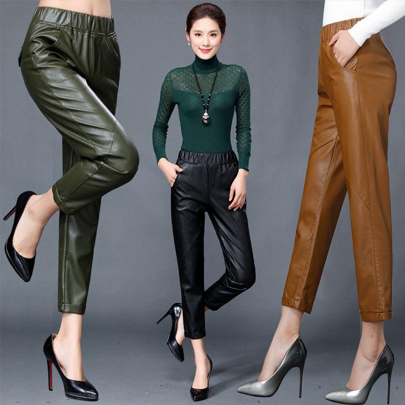 Women's autumn and winter women's harem pants really Piha Lun pants leather pants casual loose elastic waist pants