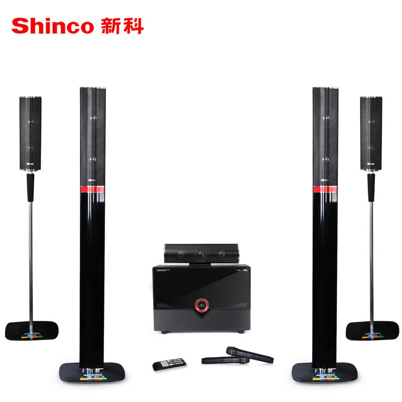Shinco S1 Home Theater Suite surround sound stereo 5.1-channel amplifier wireless