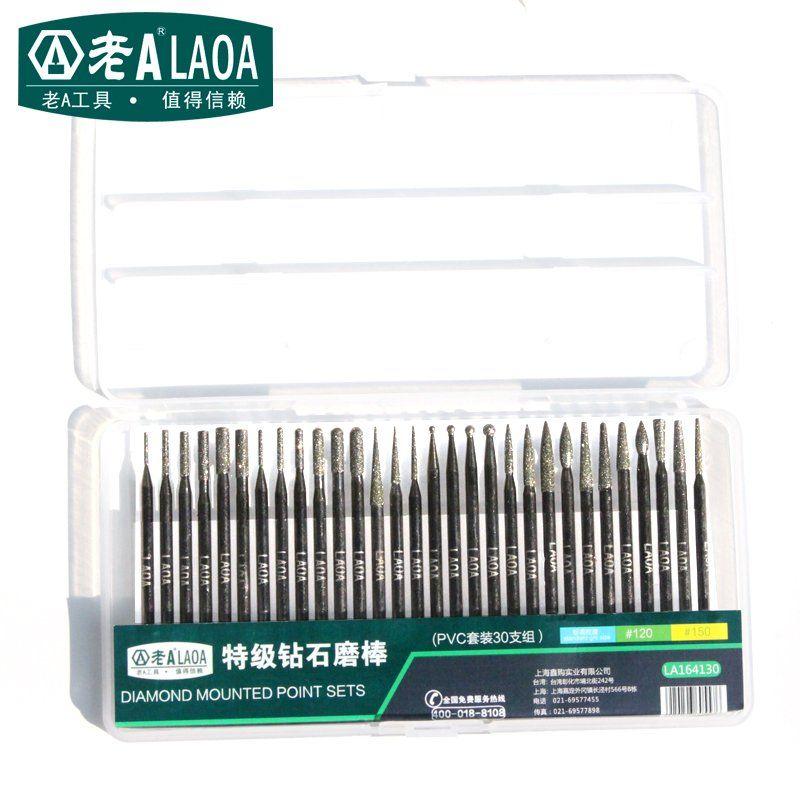 LAOA 30PCS High Quality Diamond Polished Rod 3MM  Jade Carving Tool Electric Grinding Unit