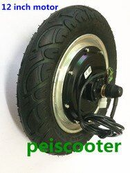 12inch 12 inch BLDC double shafts scooter brushless gearless DC hub wheel motor with tire phub-199