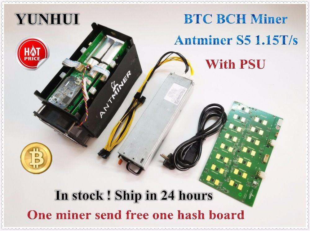 YUNHUI BTC miner Used Antminer S5 1150G 28NM BM1384 Bitcoin mining machine ASIC miner ( with power supply )