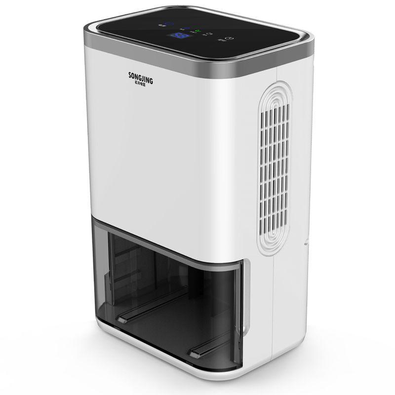 Household humidifier Intelligent dehumidifier Air dehumidifier bedroom Mini mute Dryer