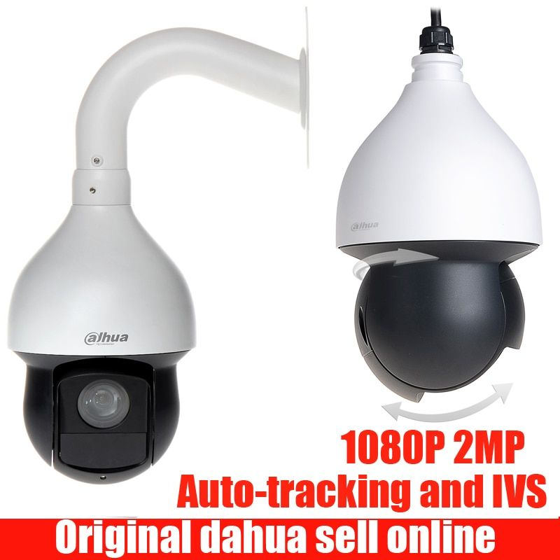 Original dahua h.265 2MP 1080 P Auto-tracking und IVS POE PTZ kamera IR PTZ SD59225U-HNI DH-SD59225U-HNI DHI-SD59225U-HNI