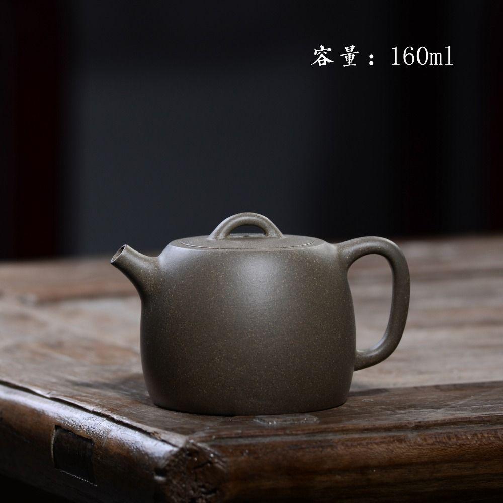 160 ml Authentische Zisha teekanne Yixing berühmte handgemachte lila schlamm Jinglan Kung Fu tee wasserkocher tee geschenk-set Benutzerdefinierte