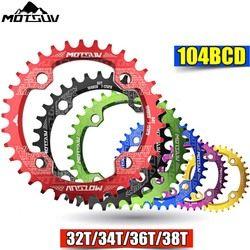 MTB велосипед круглой формы узкая широкая бензопила 32 T/34 T/36 T/38 T 104BCD цепь велосипед круг коленчатый набор одна пластина части велосипеда