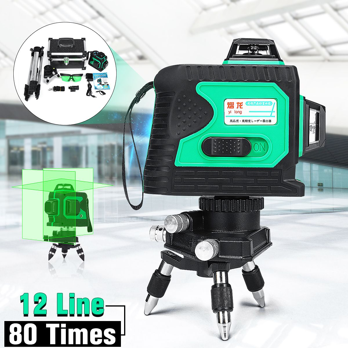 3D 12 Line 360 Degree Laser with Tripod Waterproof Auto Self Leveling Vertical Horizontal Level Cross GREEN Plumb-point Function