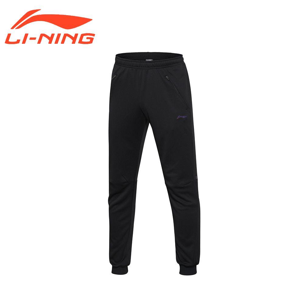 Li-Ning Men's Running Pants Training Trousers AT DRY Comfort Sports Knit Long Pants LiNing AKYM013