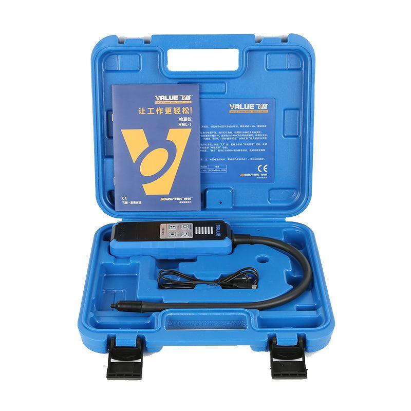 VML-1 Refrigerant detector Electronic halogen leak detector R410 R22 R32 Refrigeration snow detection Y