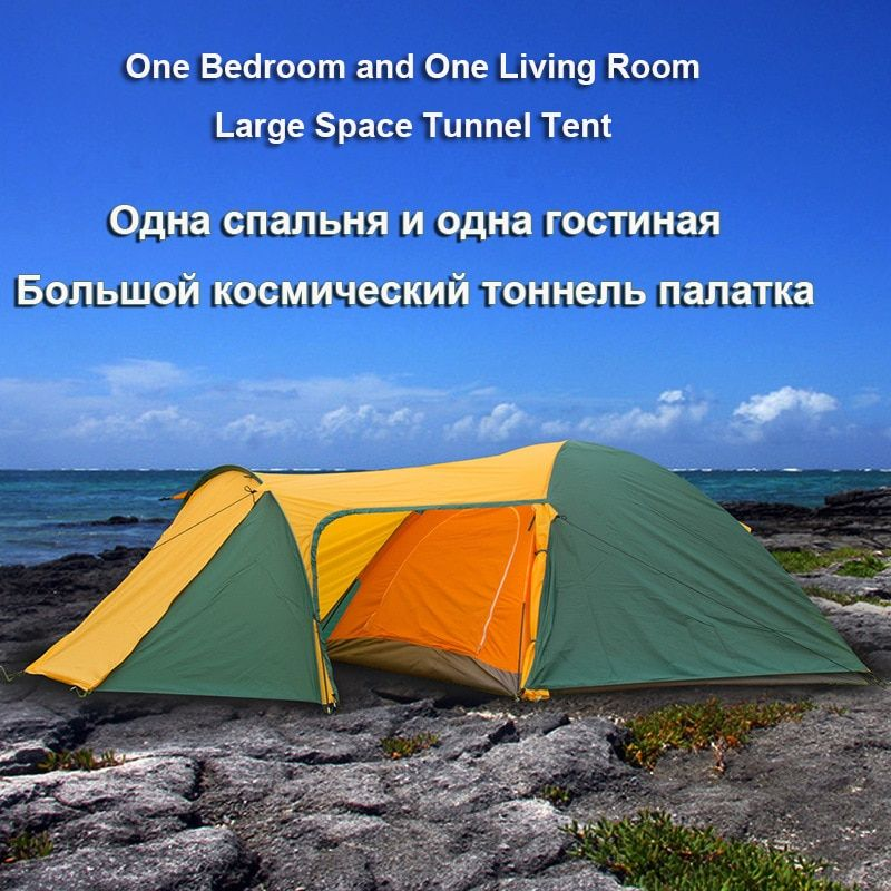 One Bedroom And One Living Room Large Space Tunnel Outdoor Camping Tent 3 4 Person Rainproof Tourist Double Layer Beach Tent