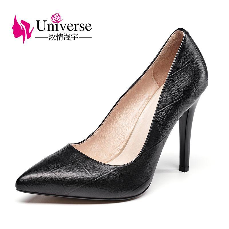 Univers Femmes Chaussures En Cuir Véritable Mode Mince à talons hauts Pompes Bureau et Carrière G016