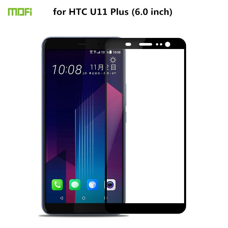 For HTC U11 Plus (6.0 inch) Glass Tempered MOFi Full Cover Protective Film Screen Protector for HTC U11 Plus Tempered Glass Film