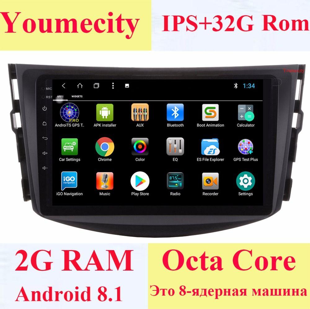 Youmecity NEUE! !! Android 8.1 auto dvd player für Toyota RAV4 Rav 4 2007 2008 2009 2010 2011 2 din 1024*600 auto dvd gps wifi rds