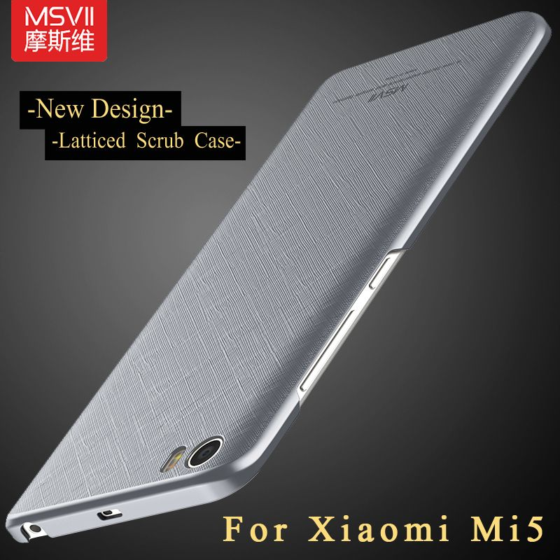 Xiaomi Mi5 Case Original Msvii Brand Xiaomi Mi5 Pro Prime Case Xiaomi Mi 5 Latticed PC Scrub Cover For Xiaomi M5 Mi5 Case 5.15