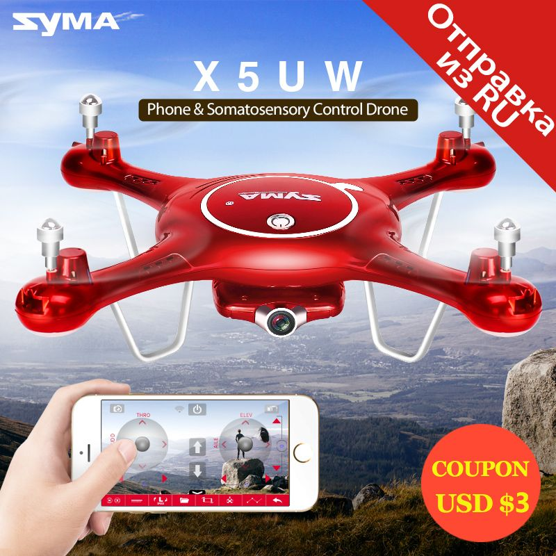 2017 SYMA X5UW Drone with WiFi Camera HD 720P Real-time Transmission FPV Quadcopter 2.4G 4CH RC Helicopter Dron Quadrocopter