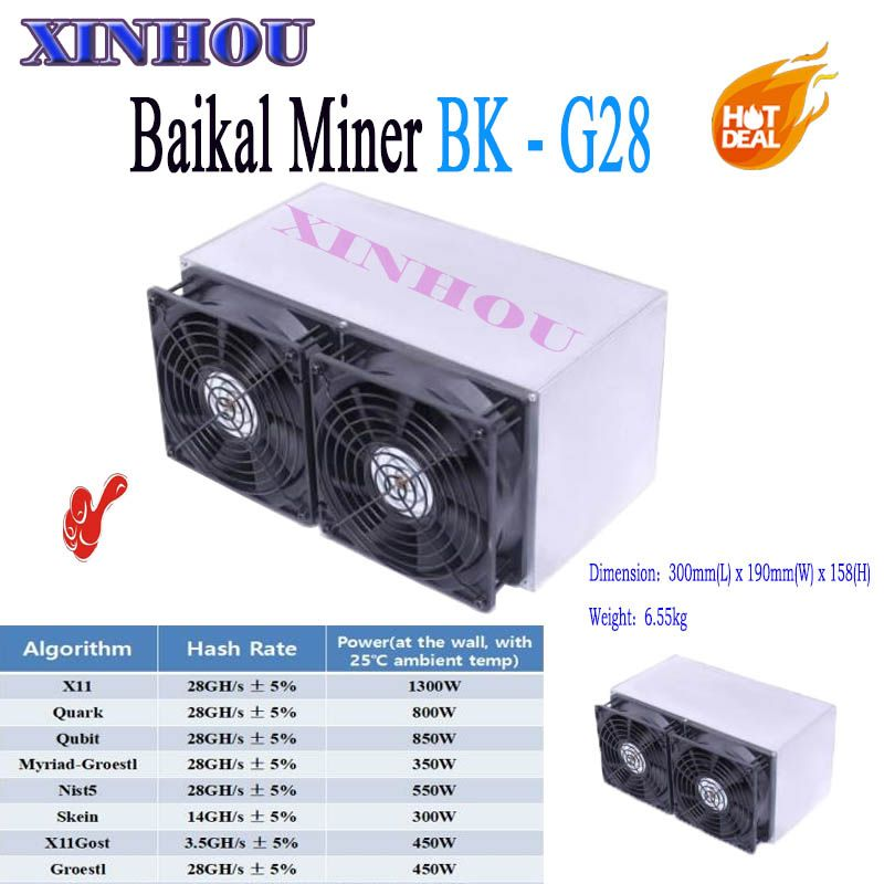 Newest ASIC miner Baikal BK-G28 28GH/S low consumption Support 8 Algorithms The income is better than baikal X10 S9 Z9 A9 M3 D1