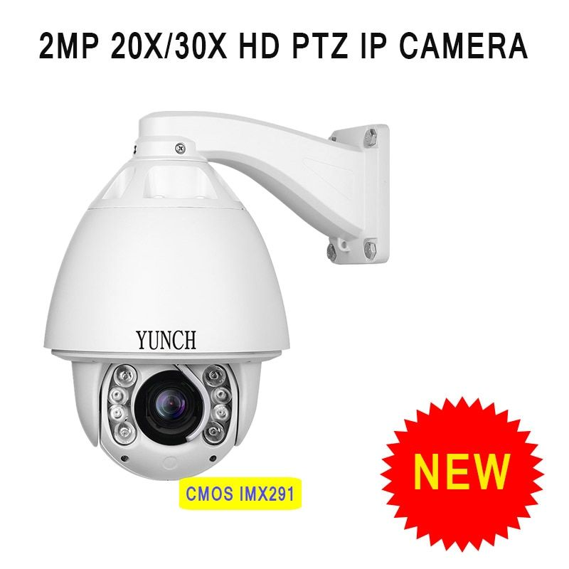YUNCH 2/3.0MP PTZ IP Camera Outdoor 20/30X ZOOM Waterproof Speed Dome Camera H.265 P2P CCTV Security Camera optional POE Onvif