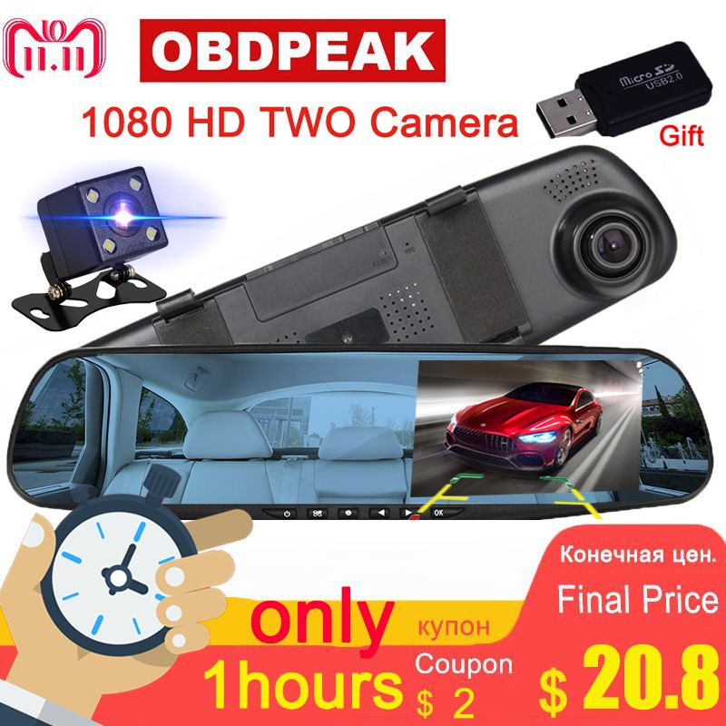 4.3 Car Dvr Car Rearview Mirror Driving Video Recorder With Night Vision Full HD 1080P Car Reverse Image Front Rear Dual Lens