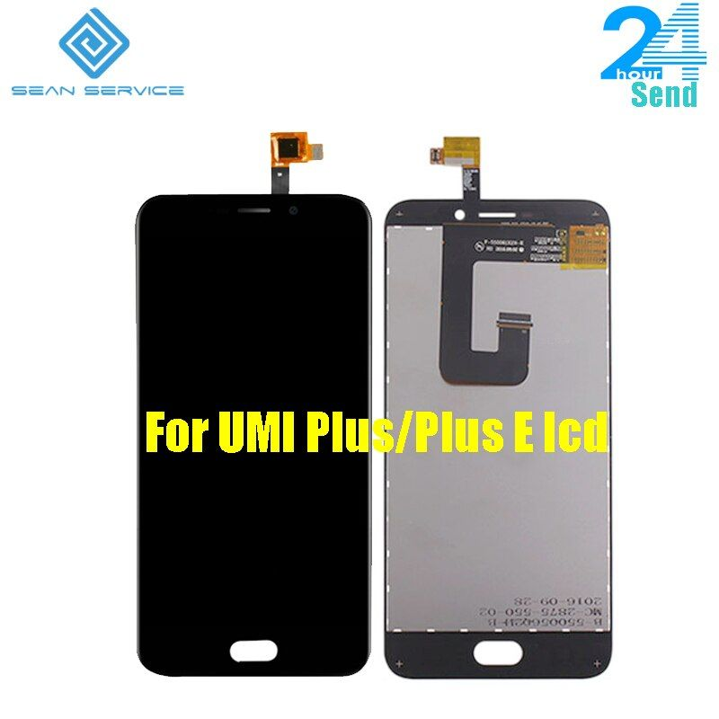 For original UMi Plus E Original LCD Display and Touch Screen Digitizer Assembly lcds 5.5 inch For Umi plus E +Tools+Adhesive