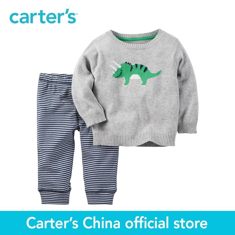 Carter's 2pcs baby children kids 2-Piece Little Sweater Set 121H220,sold by Carter's China official store