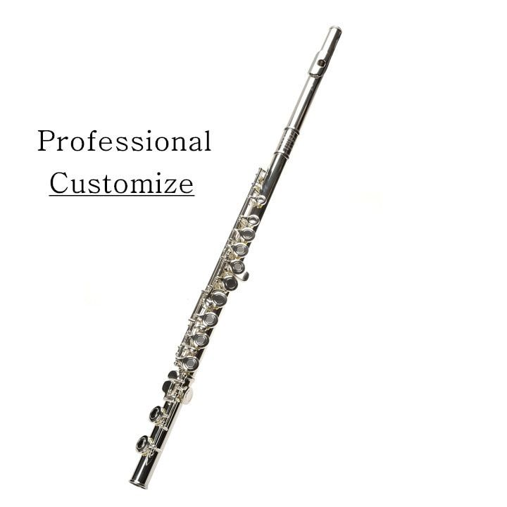 Professional C Flute 271S Flute 16 Hole Openings Plus E Key Surface Silver Plated Flauta High Quality  Musical Instrument
