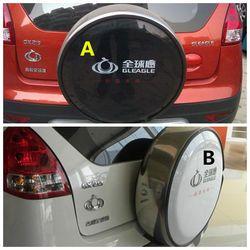 Untuk Geely LC Cross, GC2-RV, GX2, Emgrand Xpandino, Bagasi Mobil Cover Ban Cadangan