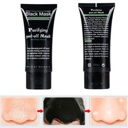 Blackhead Remover Deep Cleansing Purifying Peel Acne Black Mud Face Masks