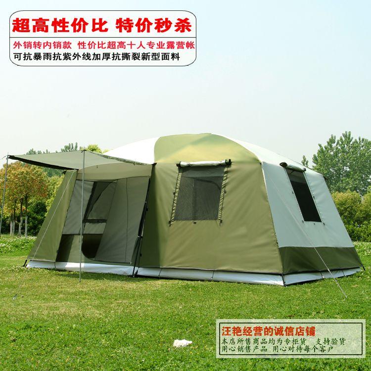2 schlafzimmer 1 wohnzimmer große UV 10-12 person luxus familie parteibasis Anti regen wandern reisen bergsteigen outdoor camping zelt