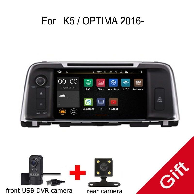 Android 8.0 PX5 Octa Core For KIA K5 / OPTIMA 2016 2017 2018 Car DVD Multimedia player GPS Navigation Autoradio dvd player
