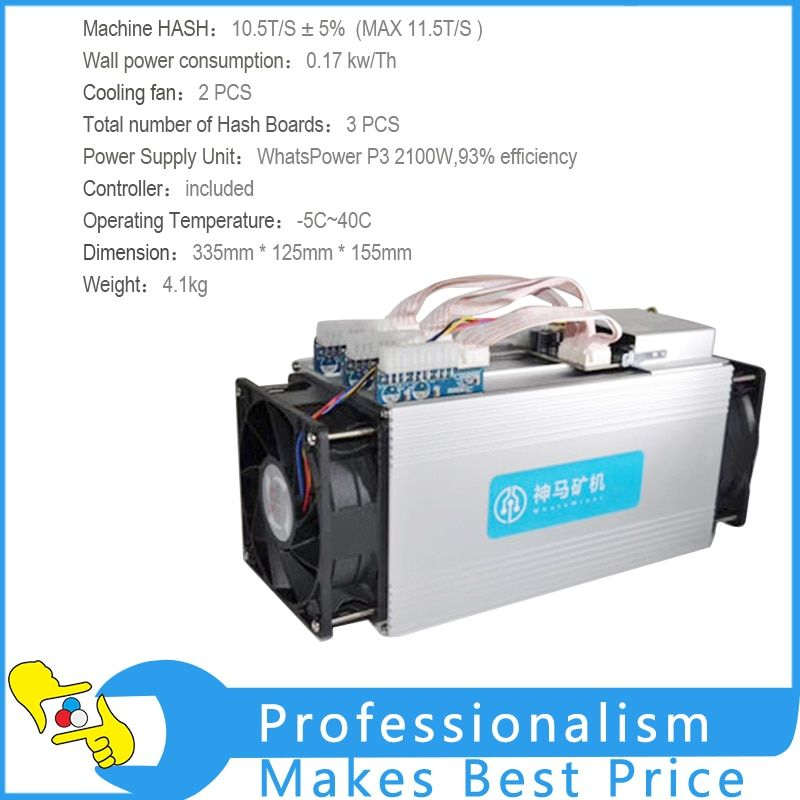 New BTC BCH BCC Miner M3 11.5T Bitcoin Miner ASIC BTC WhatsMiner Mining Machine with Power Supply in Stock Hot Selling